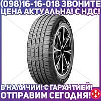 ⭐⭐⭐⭐⭐ Шина 235/45R19 95W NFERA-RU1 (Nexen)  12309