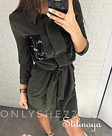 Платье женское замшевое , фото 1