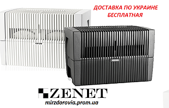 Мойка увлажнитель- очиститель воздуха VENTA LW 45