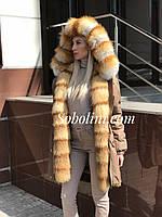 Парка  с мехом лисы и отстежкой на жилет, фото 1