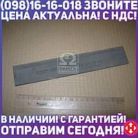 ⭐⭐⭐⭐⭐ Накладка тормоза задняя (производство  ВАТИ)  2141-3502105-10