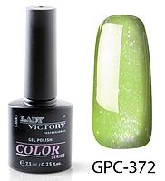 УФ Цветной гель-лак с мерцанием Lady Victory LDV GPC-372/58-1