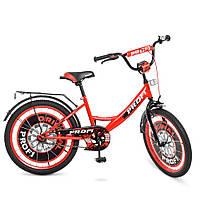 Велосипед детский Original boy, 20д., Y2046, Profi