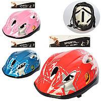 Шлем MS 1956 26-20-11см, разм.средний, 5отверстий,регулир.ремешок,3цв, в кульке, 25-38-11см