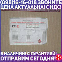 ⭐⭐⭐⭐⭐ Ремкомплект энергоаккумулятора тип 20 (РТИ+ пластмассовый )(9 наименований ) (производство  Россия)  100.3519100-20