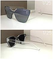 Женские зеркальные серые очки солнцезащитные  Prada с серыми прозрачными дужками