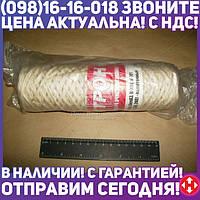 ⭐⭐⭐⭐⭐ Элемент фильтра топливного ЯМЗ грубой очистки веревка(9.8.20) (производство  Цитрон)  201-1105540