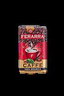 Кава мелена ТМ FERARRA ESPRESSO, вакуум, 250 г