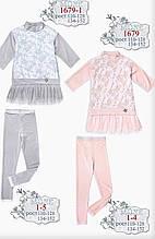 Бархатные  лосины для девочки цвет пудра тм Моне р-ры 134,140,146,152