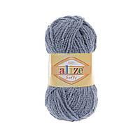 Alize Softy серое небо №119