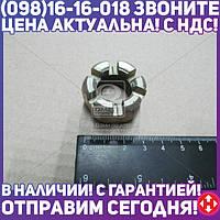 ⭐⭐⭐⭐⭐ Гайка М20 прорезная пальца рулевого ЗИЛ (высокая, корончатая ) (пр-во Украина) 303286