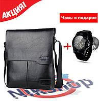 1e36bc0995d7 Мужские сумки и барсетки Jeep в Украине. Сравнить цены, купить ...