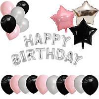 """Набор шаров на день рождения, """"HAPPY BIRTHDAY"""" 04"""