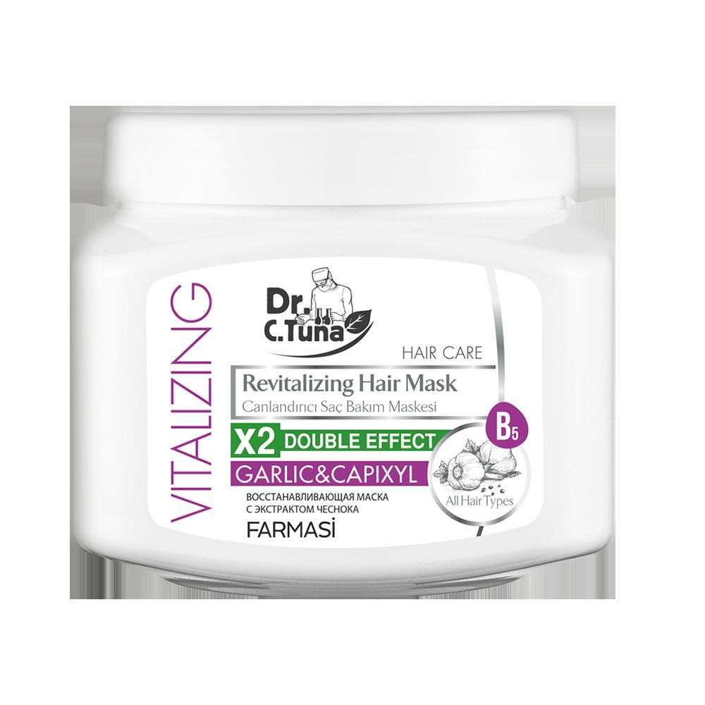 Маска для волос восстанавливающая с экстрактом чеснока Farmasi (1108065)