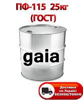 Эмаль ПФ-115 25кг по ГОСТ 6465-76 (не ТУ!).Бесплатная доставка по Украине