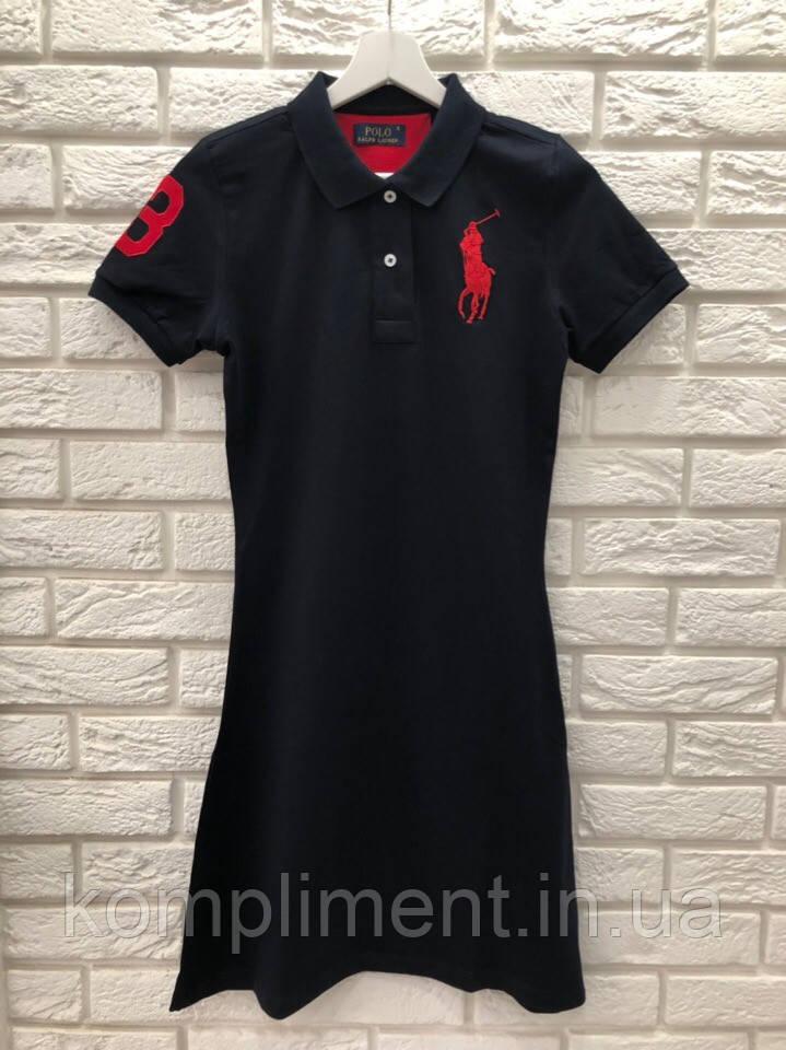 Модное летнее трикотажное турецкое платье, черный. FL 1105