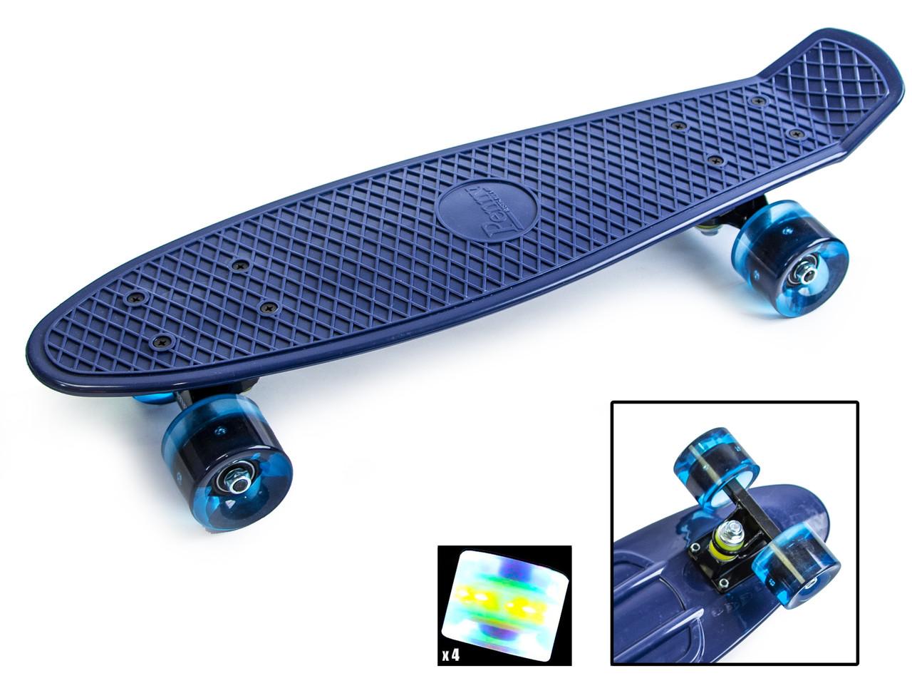 Penny Board. Темно-синий цвет. Светящиеся колеса.
