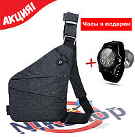 f1e1f08244fe Мужская сумка-мессенджер Cross Body +Power Bank в подарок, цена 294 ...