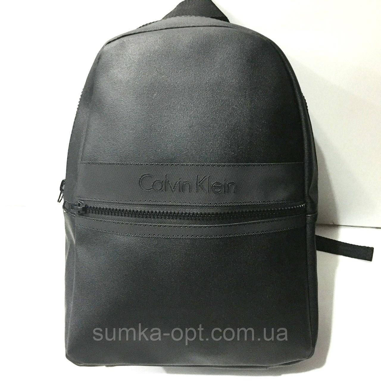 Рюкзаки спортивні еко шкіра Сalvin Klein (чорний)29*43см