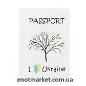 Обложки на украинский паспорт, загранпаспорт (материал: винил)