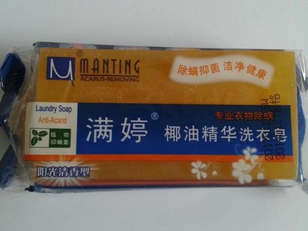 Мыло Мантинг для одежды от клеща демодекс с кокосовым молочком 126g