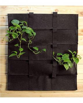 Модульная система для растений