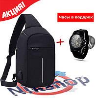 Мужская сумка-мессенджер Bobby mini +Часы в подарок