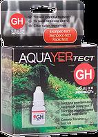 AQUAYER тест GН (общая жесткость)