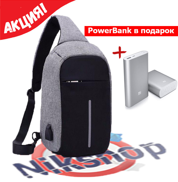 d793cadce8cc Мужская Сумка-мессенджер Bobby Mini +PowerBank в Подарок — в ...