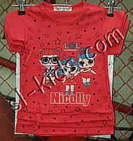 Футболка для девочки 1-4 года LOL (пр.Турция)
