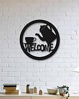 """Панно """"Welcome"""" (ручна робота)"""