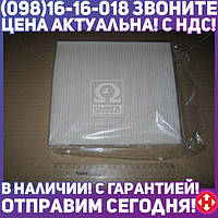 ⭐⭐⭐⭐⭐ Фильтр салонный ХЮНДАЙ TUCSON (пр-во SPEEDMATE, Korea)  SM-CFH013E