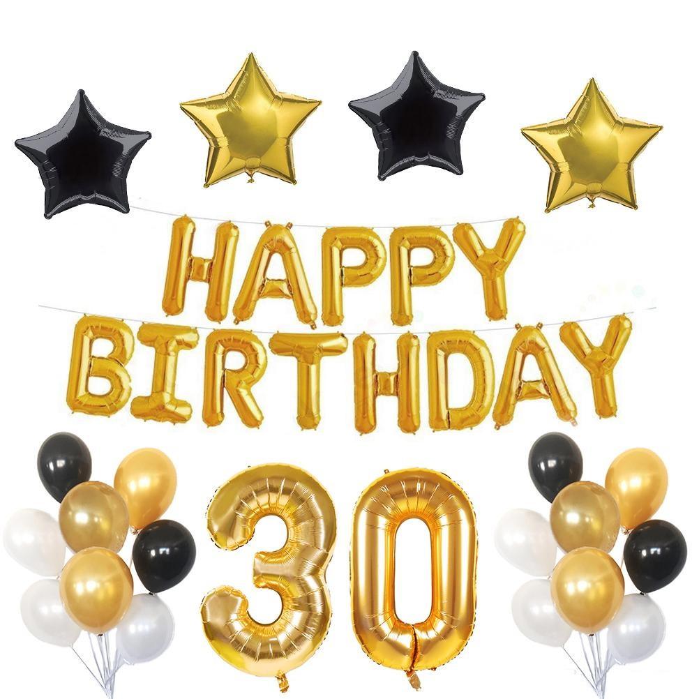 """Набор шаров на день рождения, """"HAPPY BIRTHDAY"""" 030"""