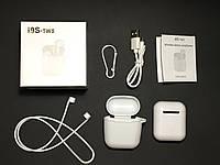 Наушники беспроводные  Bluetooth i9s TWS аналог Apple Airpods