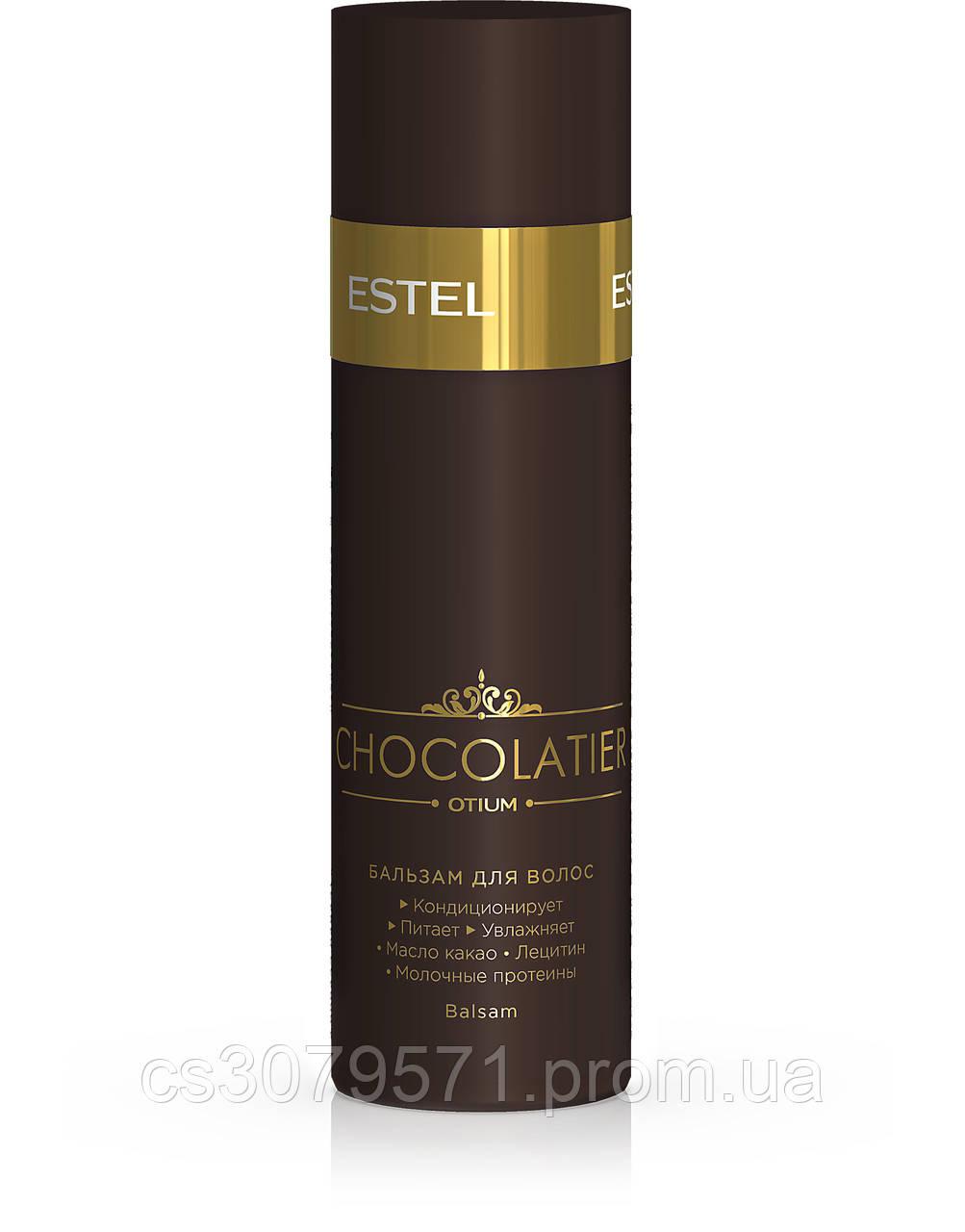 Бальзам для волос Estel Professional Otium Chocolatier Balsam