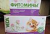Фитомины Гематокэт для котят 100 таб