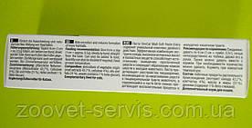 Паста для выведения шерсти у кошек Мальт-Софт 20 г, фото 2