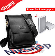 Мужская сумка Polo videng +PowerBank в подарок