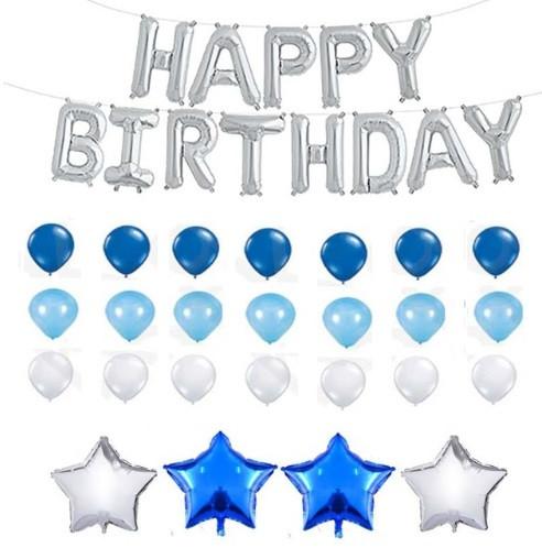 """Набор шаров на день рождения, """"HAPPY BIRTHDAY"""" 02"""