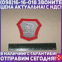 ⭐⭐⭐⭐⭐ Орнамент решетки радиатора ГАЗ 3302,2217, <БИЗНЕС> (бренд  ГАЗ)  3302-8401384