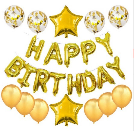 """Набор шаров на день рождения, """"HAPPY BIRTHDAY"""" 10"""