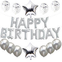 """Набор шаров на день рождения, """"HAPPY BIRTHDAY"""" 11"""