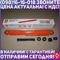⭐⭐⭐⭐⭐ Амортизатор УАЗ подвески передний / задний газовый (Дорожная Карта)  3151-2905006