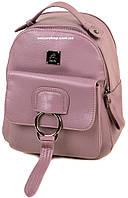 Женский мини рюкзак. Женская сумка Alex Rai. Розовый детский портфель. Размер 25*22*14. СЛ6