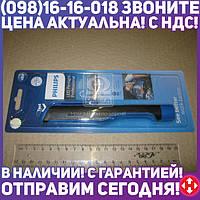 ⭐⭐⭐⭐⭐ Фонарь светодиодный LED Penlight Professional (производство  Philips)  LPL19B1