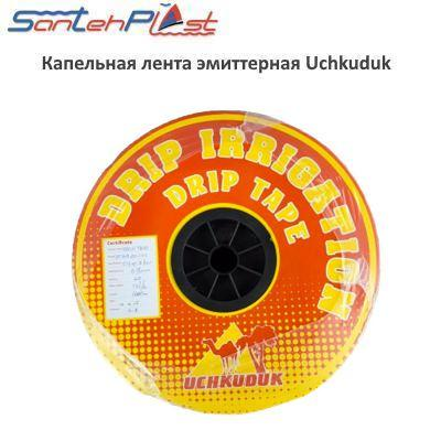 Капельная лента Uchkuduk (жесткий эмиттер) 7 mil шаг 20 см 250 м (Santechplast)