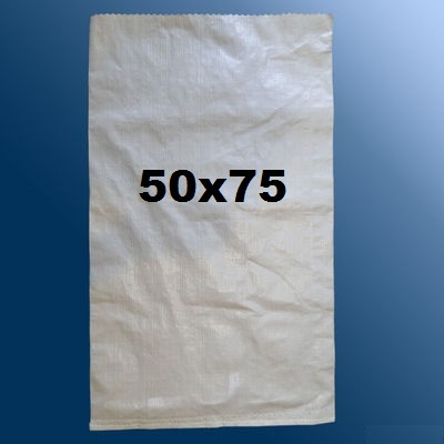 МЕШОК  50х75 (25 кг) ПОЛИПРОПИЛЕНОВЫЙ 41 гр