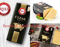Сыр твёрдый Сир Cezar Premium Ryki нарезной