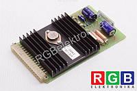 STE-I-26 1000 94V_0 BOARD ERNI ID4965, фото 1