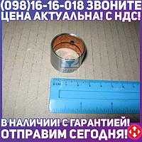 ⭐⭐⭐⭐⭐ Втулка шатуна PSA/FORD 1.6 HDI DV6TED4(9HY/9HZ)/DV6ATED4//DV6C/T1BA/9HF(DV6DTED) (производство  GLYCO) СИТРОЕН,МИНИ,ПЕЖО,СУЗУКИ,ВОЛЬВО,